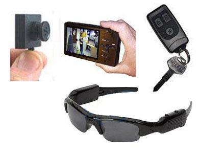 Covert Surveillance Cameras - about camera